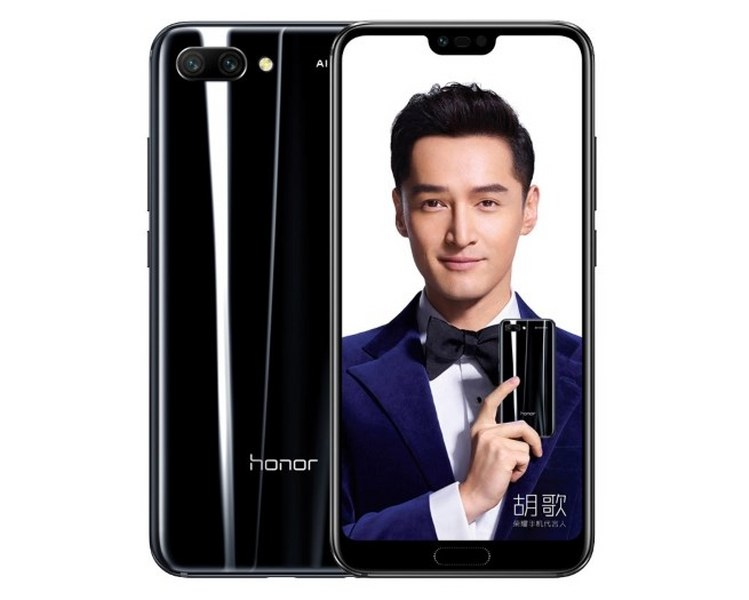 Honor 10: Vrhunske performanse za 335 eura
